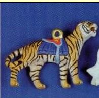 Alberta 1110 tiger carousel ornament