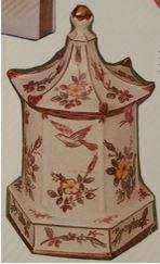 provincial 662 pagoda box (carousel box)
