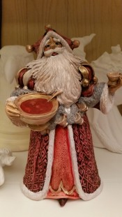 Gare 2481 Santa with Wassail Bowl (CC)