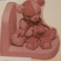 Scioto 1109 stuffed small teddy on base