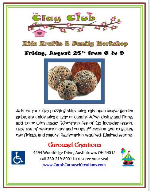Clay Club garden ball 8-25-17 POSTER
