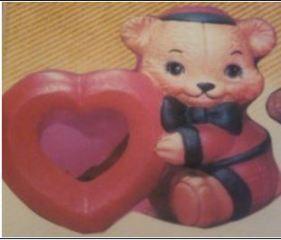 Alberta 0298 Bear with heart
