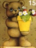 Clay Magic 1514 Green Thumb Bear