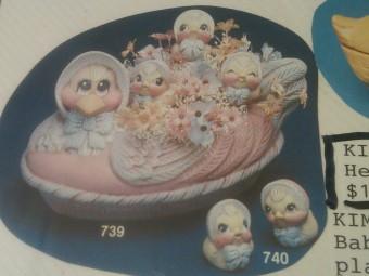 Scioto 0740 chicks for Easter duck box